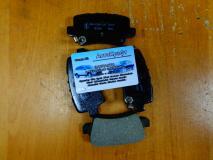 Колодки задние Honda Civic H/B