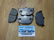 Колодки задние Hyundai Elantra SP1062