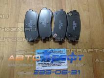 Колодки задние Kia Sportage New - Sangsin  58302-1HA00