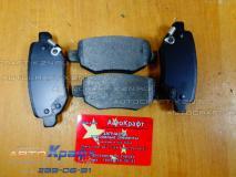 Колодки задние Chery Tiggo 5 - ТАЙВАНЬ T213502080