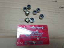 Колпачек маслосъемный выпускной Geely Emgrand Х7 1136000059
