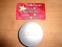 Колпак литого диска Geely Emgrand X7 1064001331