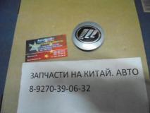 Колпак литого диска Lifan X60 S3102110A2