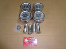 Комплект поршеней +0.25 с пальцами Chery M11, M12 Двигатель 484F 484F-1004020BA