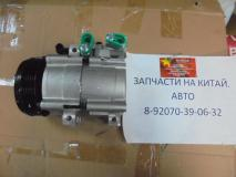 Компрессор кондиционера Geely Emgrand X7 5МКПП 1017009663