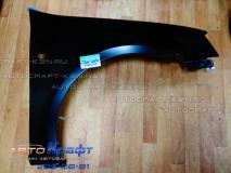 Крыло переднее правое Lada Largus 6001546713