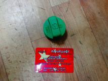Крышка бачка гидроусилителя (ГУР) Chery Bonus B11-3408020