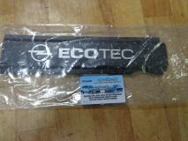 """Крышка двигателя верхняя """"ECOTEC"""" Opel Astra H 0638062"""