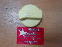 Крышка маслозаливная Chery Amulet 480-1003040BA