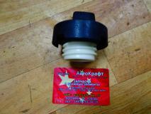 Крышка топливного бака Geely MK CROSS 1016001331