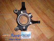 Кулак поворотный передний левый Daewoo Gentra 96454297
