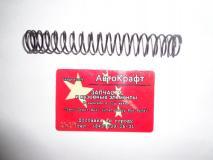 Пружина вилки переключения пятой передачи КПП Lifan Breez 1.6L LF481Q1-1702074A