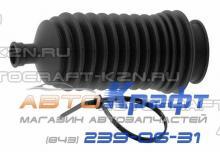 Пыльник рулевой рейки Renault Sandero 6001547607