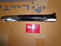Накладка решетки радиатора левая (хром) Geely MK 1018002989