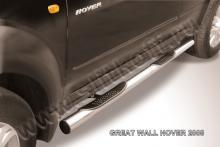 Пороги d76 с проступями Great Wall Hover H2 GWHN007