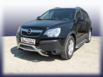 Кенгурятник низкий d57 Opel Antara OPAN003