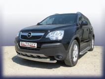 Защита переднего бампера d57+d57 двойная Opel Antara OPAN006