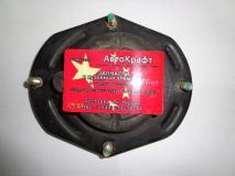 Опора амортизатора передняя Geely Otaka 1400555180