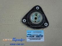 Опора переднего амортизатора Mazda 3 BBM234380 BP4L34380