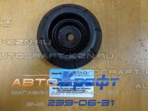 Опора переднего амортизатора Daewoo Gentra 96549921