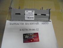 Панель радиатора правая (соединяющая) Lifan Celliya A8401240