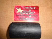 Патрубок помпы выпускной Geely Otaka E050200201