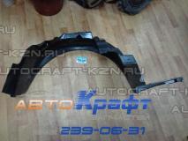 Подкрылок передний правый Daewoo Gentra 96548778
