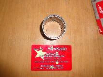 Подшипник игольчатый КПП шестерни третей передачи Great Wall Safe 1701551S