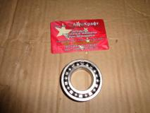 Подшипник переднего вала Chery Tiggo FL, Vortex Tingo FL QR523T-1802241