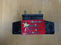 Подушка КПП Great Wall Wingle Дизель 4х4 1706000-K09