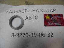 Прокладка глушителя (кольцо) Brilliance  V5 4082946