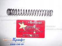 Пружина вилки переключения пятой передачи КПП Lifan Solano LF481Q1-1702074A
