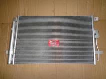 Радиатор кондиционера Changan CS35 S101126-1800
