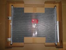 Радиатор кондиционера Chery Arrizo 7 J428105010