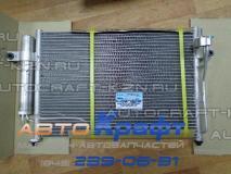 Радиатор кондиционера HYUNDAI GETZ 05-  976061C200