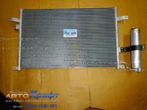 Радиатор кондиционера Daewoo Gentra 96484931