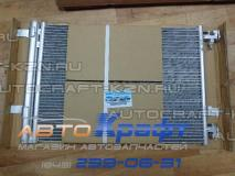 Радиатор кондиционера Chevrolet Cruze 13377762