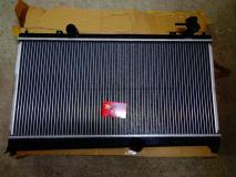 Радиатор охлаждения Lifan Solano B1301100
