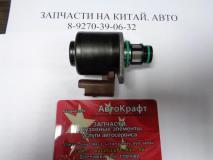Редукционный клапан давления топлива тнвд Changan Скарабей ЧАНГАН Е-3 10B0139