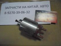 Реле втягивающее стартера Chery Tiggo, Vortex Tingo B11-1GD3708111BA