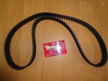 Ремень ГРМ Chery Tiggo 2.4 SMD336149