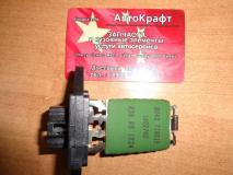 Резистор (сопротивление) печки Geely MK CROSS 1018002760