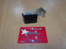 Ручка открывания капота Great Wall Hover H3  5306102-K00