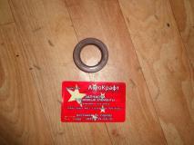 Сальник первичного вала Chery Bonus , Chery Very  QR523-1701206