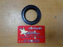 Сальник привода Chery Kimo QR523-1701203