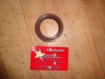Сальник привода Hafei Simbo BS151700801
