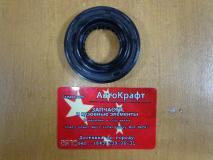 Сальник привода переднего моста внутренний Great Wall Safe 4x4 2303380-K01