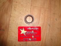 Сальник первичного вала КПП Geely Emgrand 3170103001