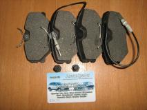 Колодки передние Samand  16201018