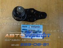 Шаровая опора Daewoo Gentra 96490218